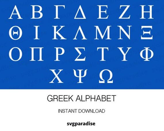 Greek Alphabet Svg Sorority Letters Greek Letters Svg Svg