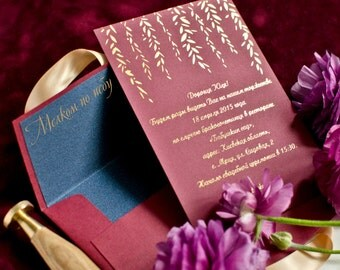 Wedding Invitation Luxury Marsala with Gold Foil, Wax seal, Vine Inspired