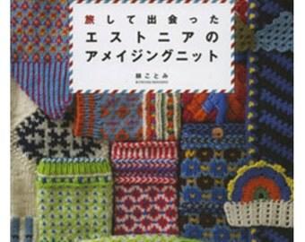 ESTONIAN LACE  Japanese Craft Book
