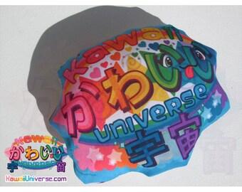Kawaii Universe - Cute Universe / Kawaii Uchuu - Hand Crafted - Designer Plush Pillow