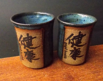 Pair Of Small Stoneware Cups ~ Good Health Design~