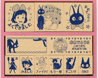 Kiki's Delivery Service Stamp Set in Wooden Box - 11 stamps