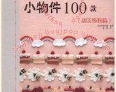 OUT OF PRINT Chinese Japanese Crochet Craft Pattern Book Edging Braid Applique 100 Design