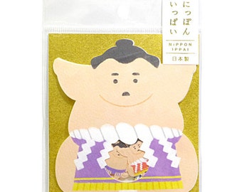 New-Traditional Japanese Washi Sticker / Seal bits - Japanese Sumo Wrestler (10 designs x 5 piece each, 50 pieces in total)