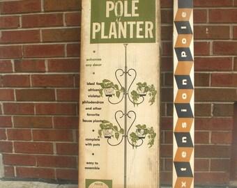 Vintage Tension Pole Planter