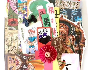 Odd and pieces Scrap Pack - Chinese scraps New and Vintage paper ephemera 3