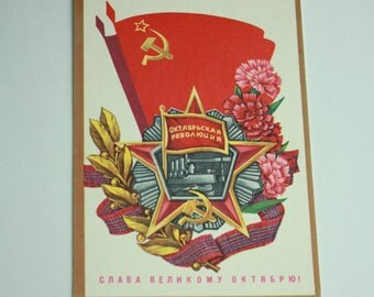Rare Vintage Soviet Postcard - With The Victory - Vintage Greeting Card - Russian Revolution - Glory to Great October