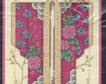 90 Classic Kimono Dimensions Counted Cross Stitch Kit by Martha Freeman Glass Unopened Cross Stitch Kit 6703 Birthday Gift for Her