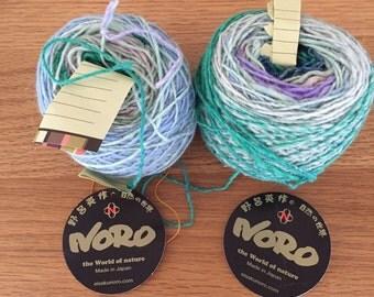 Destash!!!! Noro shiraito yarn in color 30/green/aqua/blue/white 2 skeins