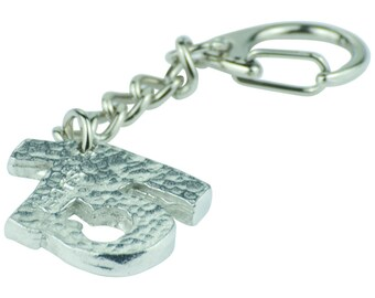 15th Year Anniversary Stamped Keyring - Lovely Unique 15 Year Anniversary Gift Idea …