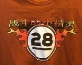 Fighting Elves 28 Burnt Orange Tee Shirt Tshirt Cosplay Firefly Jayne Replica