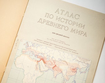 Rare atlas the Ancient World 1946, Soviet school atlas in Russian, political\physical maps Ancient East Greece Rome book atlas perfect gift