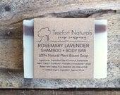 Rosemary Lavender Head to Toe Bar - Handmade soap, Cold Process, All Natural soap, natural shampoo, Shampoo Bar, plant based soap