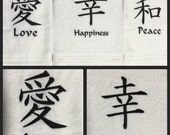 Chinese symbol embroidered bath towel set