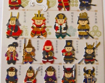 """SALE From Kamio Japan """"Shogun/Samurai"""" stickers on textured paper with gold accents"""