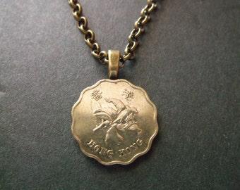 Hong Kong Gold Colored Coin Necklace - Hong Kong Pendant - 1995 Hong Kong Necklace