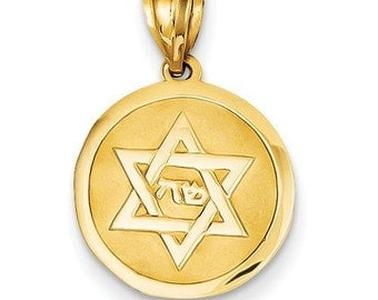 14K Yellow Gold Star of David Pendant, Star of David Pendant, Star of David Jewelry, Religious Jewelry, Gold Pendant, Gold Jewelry