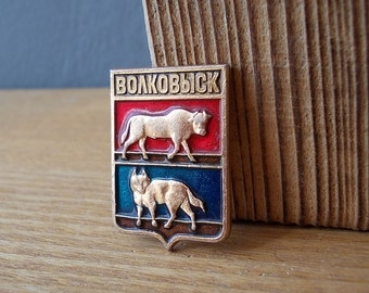 Soviet Pin  FOX and beef / Soviet BADGE / Vintage Brooch / USSR 70's / Animal / Woodland