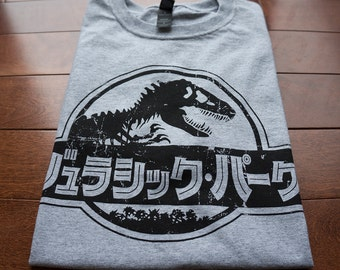 Jurassic Park Shirt - Jurassic Park Grey Movie Tee