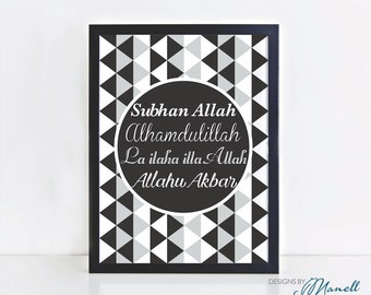 Islamic Print ''Subhan Allah, Alhamdulillah, La ilaha ill Allah, Allahu Akbar' A4 Printable