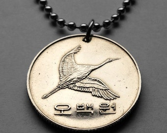 South Korea 500 won coin pendant Korean Manchurian crane bird Seoul Goryeo wings Hangul east asian necklace jewelry n000244
