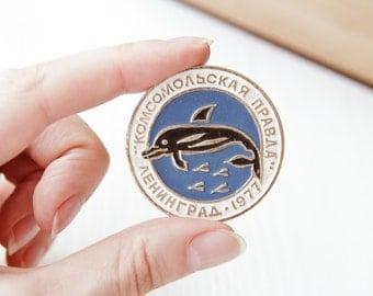 Vintage Soviet enamel pin Komsomolskaya Pravda/ Collectible dolphin pin/ USSR/ 1970s