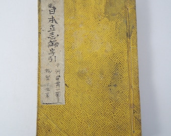 Japanese Antique book, word dictionary