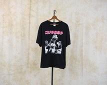 Godzilla Shirt Japanese Son of Godzilla Tshirt 90s Monster Japan Japanese Shirt Vintage Short Sleeve Novelty Print Black Extra Large