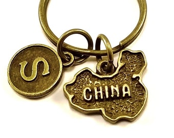 Vintage bronze China keyring, keychain, bag charm, purse charm, monogram personalized item No.166