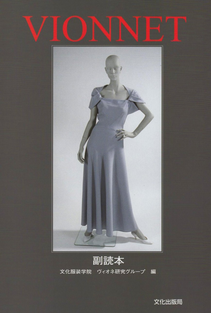 VIONNET japanische Nähen Buch Muster Lehrmaterial Kleid