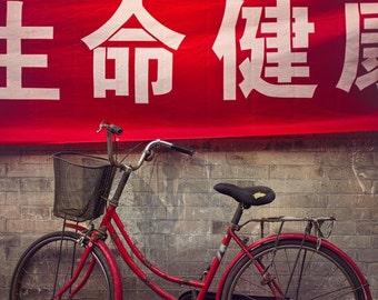 Hutongs of Beijing China Photography Print