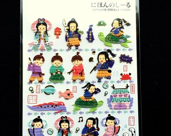 Japanese Stickers - Cute Characters From Japanese Fairy Tales - Traditional Japanese Stickers - Washi Paper Stickers S247 Urashima Taro