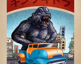 King Kong Monster Truck 8 x 10  signed print- Japanese Kaiju Monster in Truck