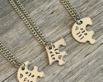 Gift for sister, 3 Sisters Necklace set, Big Sis Mid Sis Lil Sis, Sister necklaces, Sisters gift, Three Sisters, 3 daughters, 3 girls