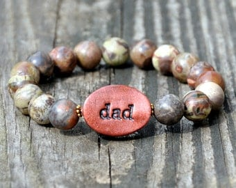 Men's Beaded Dad Bracelet