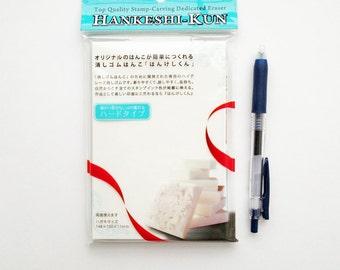 japanese rubber stamp block. hankeshikun rubber block. diy rubber stamp. stamp carving. block printing. scrapbooking. size A6. hard. white