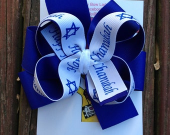 Happy Chanukah Hair Bow