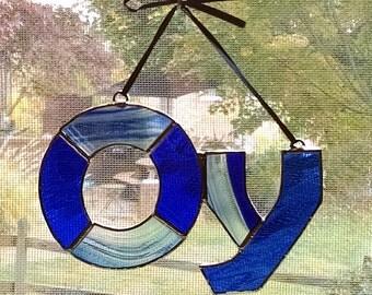 Oy Stained Glass Suncatcher - Hanukkah Decoration - Jewish Decor - Blue Glass - Jewish Saying - Oy Vey - Yiddish Saying - Hanukkah Gift