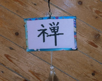 Promotion Zen : 100% hand made Japanese -inspired cross-stitch wall- hanging .