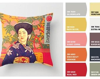 Asian pillow, Asian decor, Japanese kimono, kimono pillow, Asian decorative pillow, decorative throw pillow, couch pillow, 18 x 18 pillow