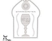 Passover kiddush cup-Temp...