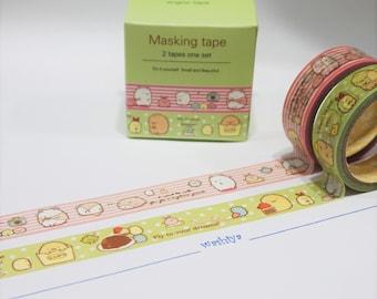 Set of 2 Cute Washi / Masking Tapes - For scrapbooking, journalling, DIY