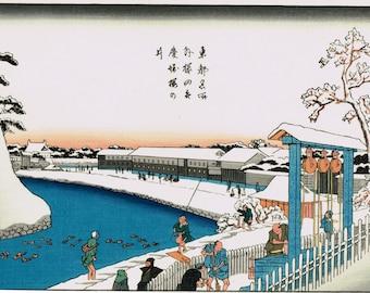 "Japanese Ukiyoe, Woodblock print, antique, Hiroshige, ""Sotosakurada Benkeibori, Sakuranoi"""