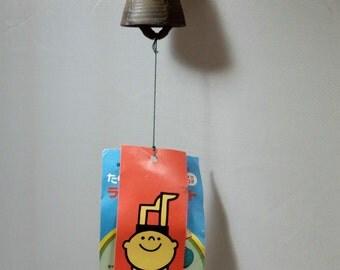 NANBU FUURIN Vintage Japanese Iron Wind Chaim, Wind Bell #2195