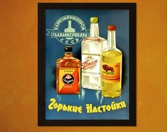 Soviet Food Print - Kitchen Poster Food Prints Kitchen Wall Art Food Poster Vodka Poster Soviet Prints Kitchen Decor  1 FREE