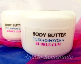 Bubble Gum Organic Body Butter, Natural Body Butter, Whipped Body Butter, Organic Skin Care, Natural Body Cream, Organic Body Lotion.