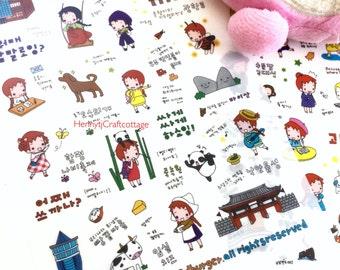 7 Sheets PVC Stickers. TRAVEL China Japan Korea Daily Diary Transparent Deco Stickers. Filofax KIKKI.K Erin Condren Life Planner decorations