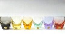Czech Rudolf Eschler Moser Set of 6 Crystal Glasses ~ Multicolored Vintage Bar Shot Glasses ~ Bohemian Glasses in Original Box and Labeling