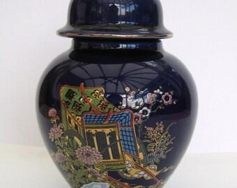 Vintage porcelain small oriental cobalt blue vase/urn with lid, ginger jar hand painted