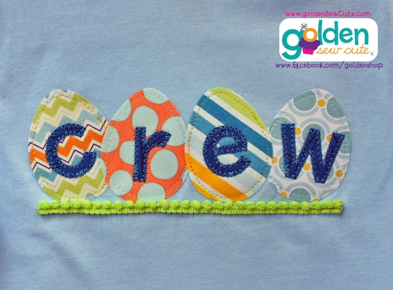 Easter Egg Name and Grass Personalized Boy Spring Tee